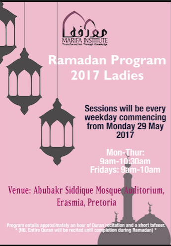 marifa-institute-ramadan-program