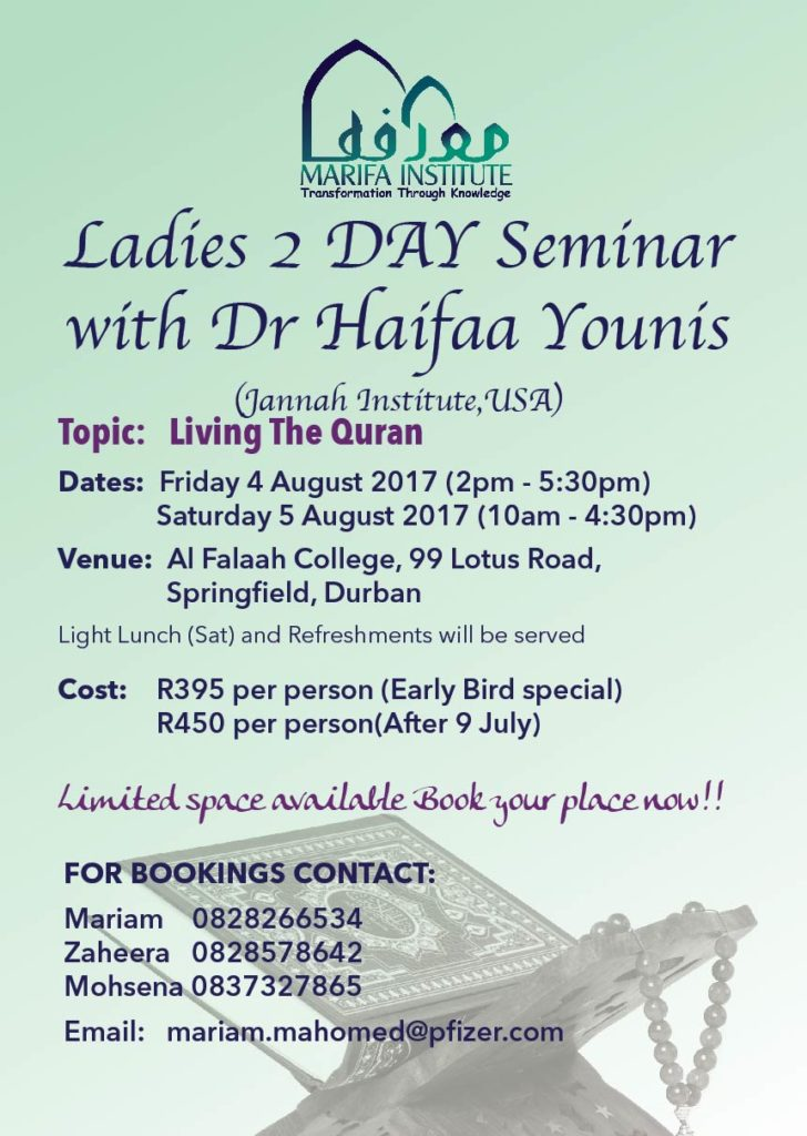 living-the-quran-durban-haifaa-younis