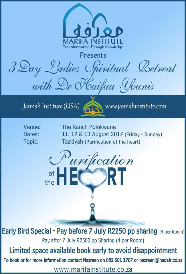 purification-of-heart-dr-haifaa-younis